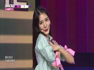 [쇼챔피언 277회] '플래쉬 (FlaShe) - 베이비로션 (BabyLotion)' (방송 Clip)