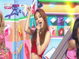 [쇼챔피언 277회] '구구단 세미나 - 샘이나' (방송 Clip)