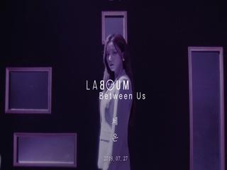 체온 (Between Us) (Teaser)
