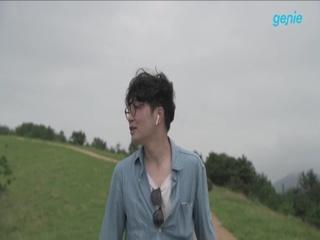 신기남 - [Beautiful] M/V 촬영 현장 '아부오름' 영상