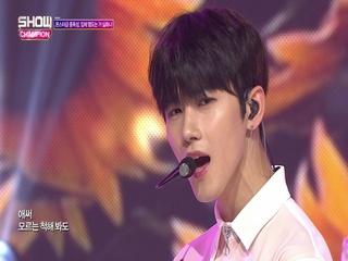 [쇼챔피언 278회] 'TARGET (타겟) - 실화냐' (방송 Clip)