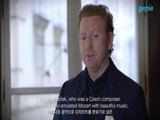 [Journey To Mozart] EPK Video