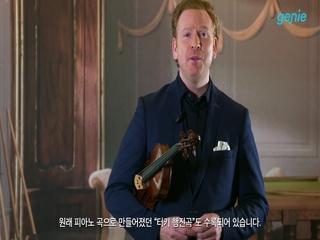 [Journey To Mozart] 'Mozart : Piano Sonata No.11 In A, K. 331 - 3. Alla Turca' EPK Video