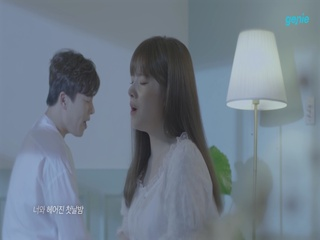 [새벽2시 감성라이브] 벤, 김원주 (포맨) - 첫날밤 LIVE