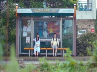 아이쿠야! (Feat. 한채리 (Cherry Han)) (TEASER)