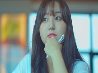 아이쿠야! (Feat. 한채리 (Cherry Han))
