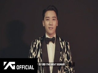 WHERE R U FROM (Feat. MINO) (M/V BEHIND THE SCENES)