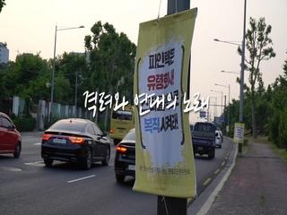 75m위 (Teaser)