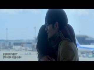 달콤데이#5 여름감기 (영화 '사랑과거짓말' 예고편) (Teaser)