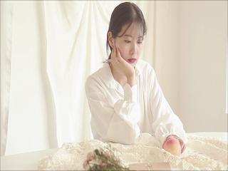 Wanna Say Love You (Vocal 김한비)