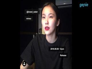 민수 - [섬] TEASER 영상