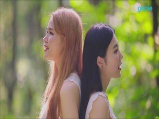 열두달 (12DAL) - [일초하루] '일초하루' M/V 영상