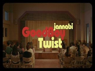 Good Boy Twist (Teaser)
