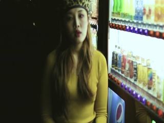 memo (Feat. 진준왕) (Prod. by Migo)