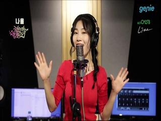 015B & 나율 (NAYUL) - [The Legacy 02] '처음만 힘들지' LIVE 영상