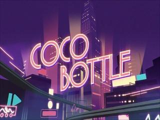 COCO BOTTLE (Teaser)