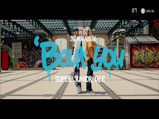머리부터 발끝까지 ('Bout you) (MV Teaser #1)