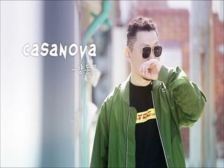 카사노바 (Teaser)