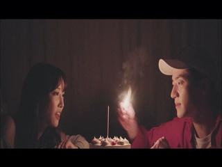 Sugar Cake (Feat. Microdot) (Teaser)