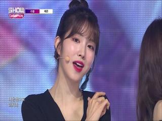 [쇼챔피언 280회] '라붐 (LABOUM) - 체온 (Between Us)' (방송 Clip)