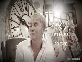 Shining Star (별이되어) (Teaser)