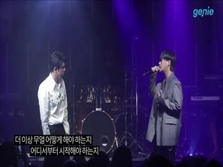 정진우 & 가호 (Gaho) - [Day : Off] '잠이 오겠냐' LIVE