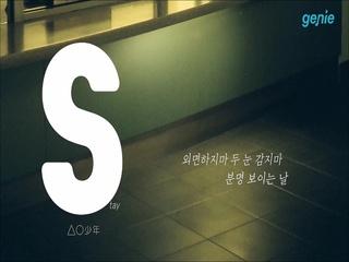 시공소년 - [Stay] 'Stay' Lyirc Video