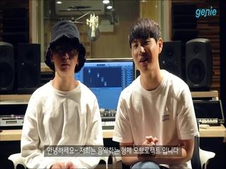 오브로젝트 - [HALF] 발매 인사 영상