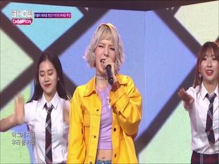 [쇼챔피언 281회] '키미 - MAMMY MAMMY (맘이맘이)' (방송 Clip)