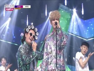 [쇼챔피언 281회] '노라조 - 사이다' (방송 Clip)