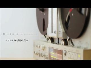Little Bit (Feat. Tunna & Jurrivh & Blake)