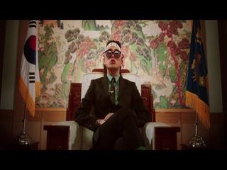 레츠기릿 (Let's Get It) (Feat. 박재범 & Dok2)