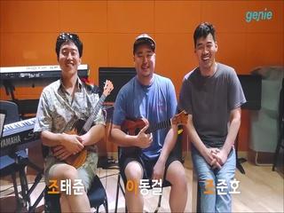 조태준 - [바다,서핑,평화] 인터뷰 영상