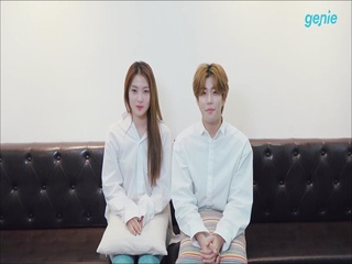 MJ (ASTRO) & 루시 (Weki Meki) - [오늘처럼] 인사 영상