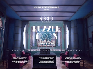 Puzzle Moon (퍼즐문) (Teaser 2)