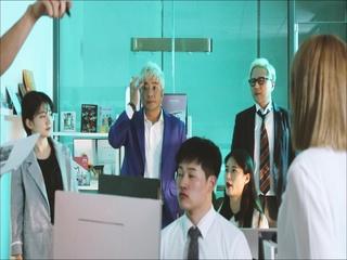 원츄 (MV MAKING FILM)