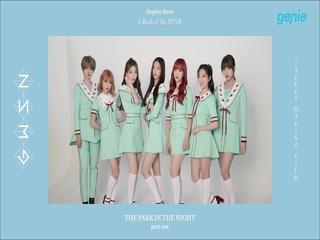 공원소녀(GWSN) - [밤의 공원(THE PARK IN THE NIGHT) part one] 컨셉포토 비하인드
