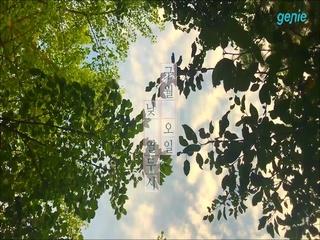 좋아서하는밴드 - [여름의 끝, 가을편지] TEASER