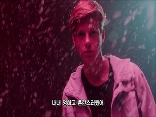 Dazed & Confused (한글 자막 Ver.)