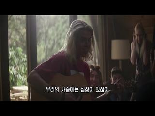 Summer On You (한글 자막 Ver.)