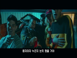 No More (Feat. French Montana) (한글 자막 Ver.)