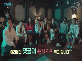 업댓브라운 (UpThatBrown) - [Shake It Tonight] M/V 촬영 스케치 & 인터뷰