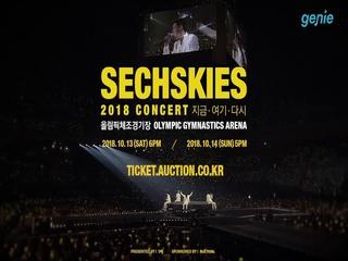 젝스키스 - [SECHSKIES 2018 CONCERT '지금·여기·다시'] SPOT 영상