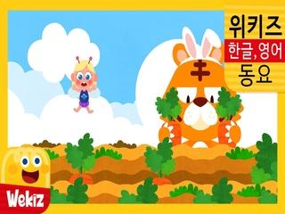 Little Peter Rabbit (한글X영어 Ver.)
