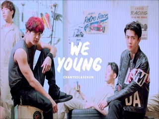 We Young (Teaser)