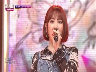 [쇼챔피언 284회] '박지민 - April Fools (0401)' (방송 Clip)
