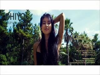 OHIYO (Feat. YELLA D) (Teaser)
