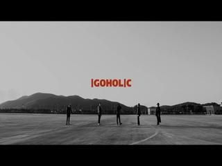 IGOHOLIC