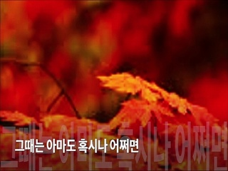 혹시나 어쩌면 (Feat. 지민)