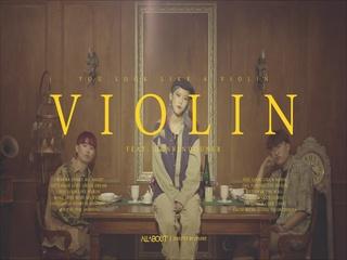 Violin (Feat. 던킨도우너)